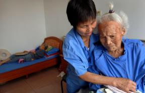 China, retirement home