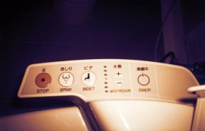 Japanese Toilet May Be Hackable, But Its App Can Help Track Bowel Movements, Raising Awareness Of Abnormalities