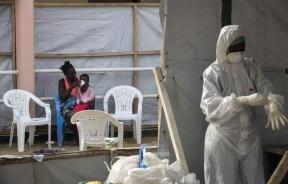 Hastings Ebola Treatment Center